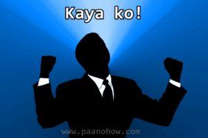 paano magkaroon ng self confidence